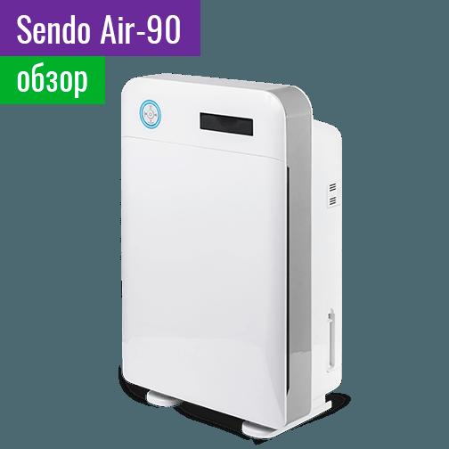 Sendo Air-90