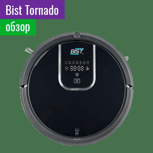 Bist Tornado