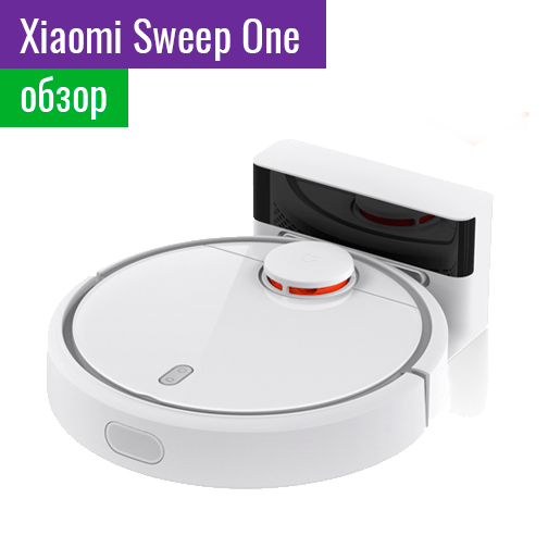 Xiaomi Sweep One