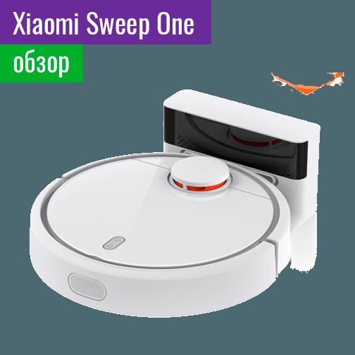 Xiaomi Sweep One