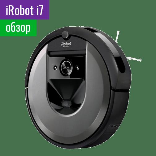 iRobot i7