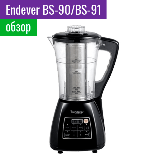Endever BS-90/BS-91