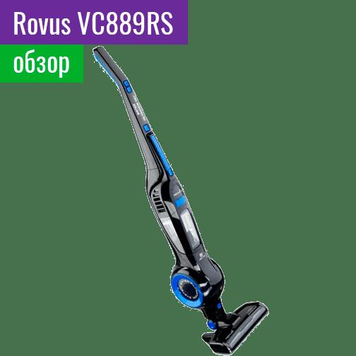 Обзор вертикального пылесоса Rovus VC889RS