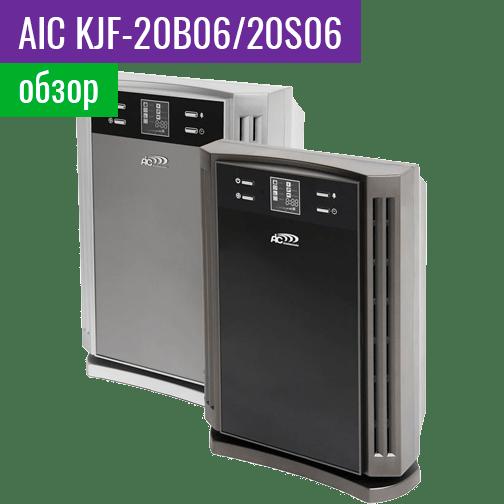AIC KJF-20B06/20S06