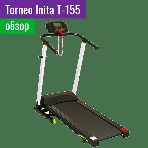 Torneo Inita T-155
