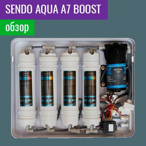 SENDO Aqua A7