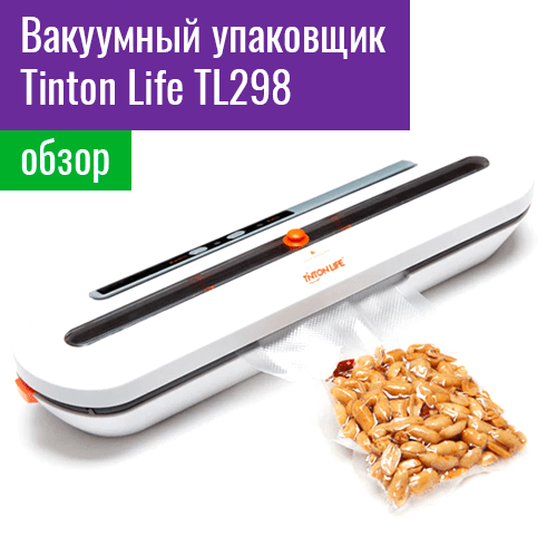 Tinton Life TL298